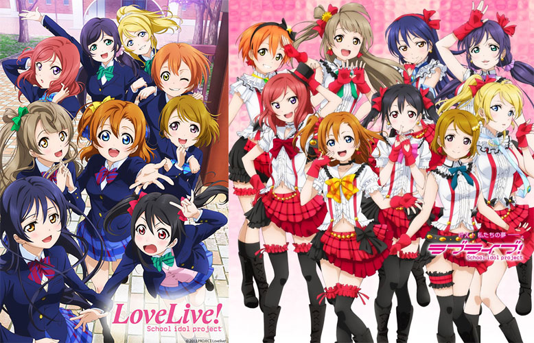 Love Live! School Idol Project