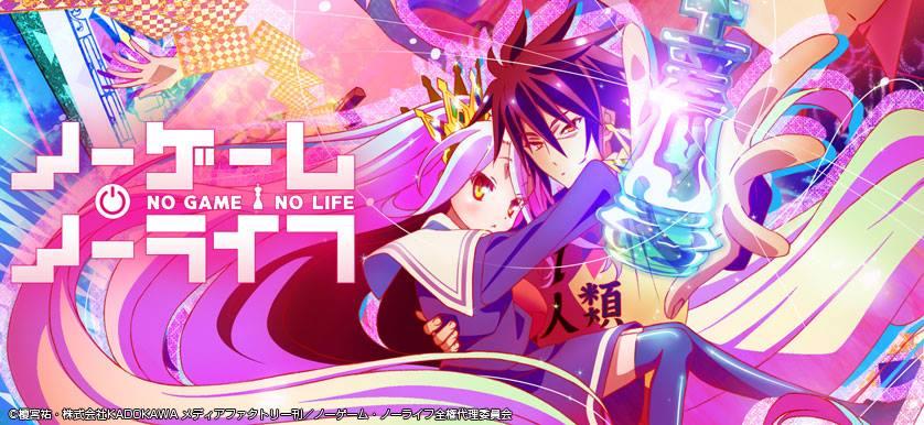 No Game No Life โนเกม โนไลฟ์