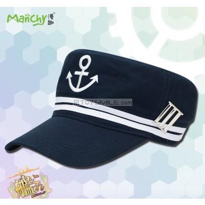 หมวก Akatsuki Class
