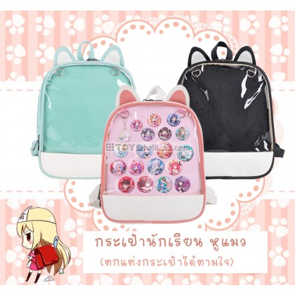 กระเป๋านักเรียน หูแมว DIY (มี3สี)