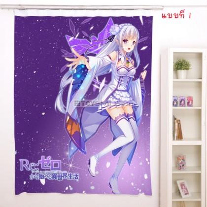 ผ้าม่าน Emilia (มี2แบบ)