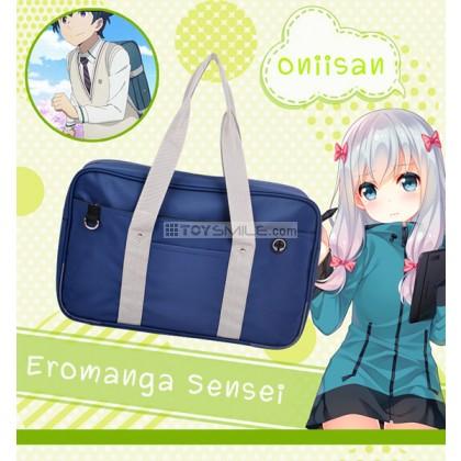 กระเป๋านักเรียน Izumi Masamune