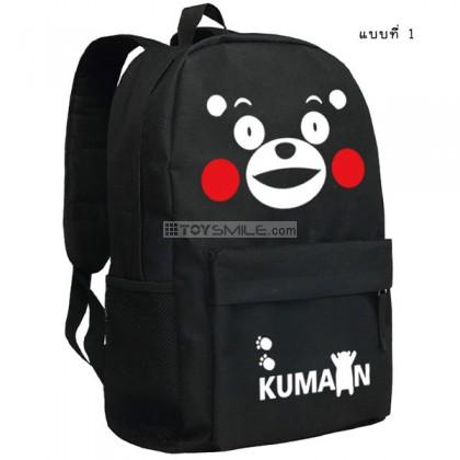 กระเป๋าเป้ Kumamon แบบที่ 1