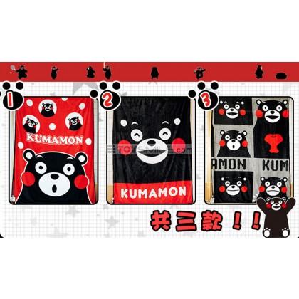 ผ้าห่ม ผ้าปูเตียง Kumamon (มี3แบบ)