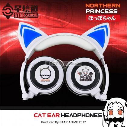 หูฟังแมว Northern Princess - Kantai Collection