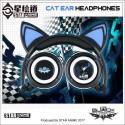 Black Rock Shooter cat ear headphone (มี2แบบ)