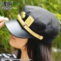 หมวก Kujo Jotaro