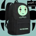 กระเป๋าเป้ Kaonashi เรืองแสง (มี2แบบ)