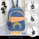 Mikazuki Bag