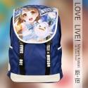 กระเป๋าเป้สะพายหลัง Minami Kotori (Love Live!)