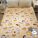 ผ้าห่ม Neko Atsume