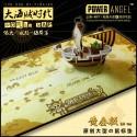 Onepiece world map playmat