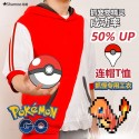 Pokemon Go Hoodie (สีแดง)