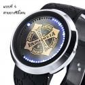 นาฬิกา Vongola Touch screen LED watch