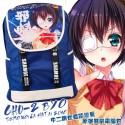 กระเป๋าเป้สะพายหลัง  Rikka