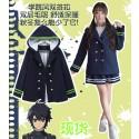 Yuichiro Coat