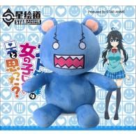 ตุ๊กตาหมี ของ ทามากิ อาโกะ