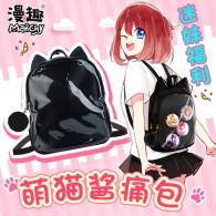 กระเป๋านักเรียน หูแมว แบบใส (ตกแต่งกระเป๋าได้ตามใจ)