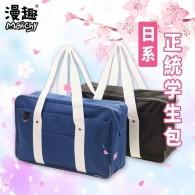 กระเป๋านักเรียนญี่ปุ่น แบบที่2 (มี2สี)