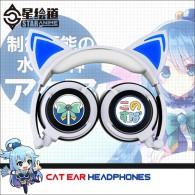 หูฟังแมว Aqua