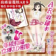 Set AR Card Tsukiko