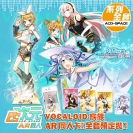 AR Card  Vocaloid set 4 ใบ
