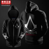 เสื้อกันหนาวมีฮู้ด Assassin's Creed (ฺBrotherhood)
