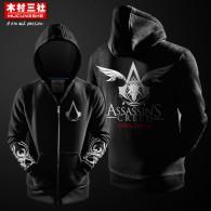 เสื้อกันหนาวมีฮู้ด Assassin's Creed (Final Faith)