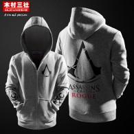 เสื้อกันหนาวมีฮู้ด Assassin's Creed (Rogue)