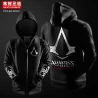 เสื้อกันหนาวมีฮู้ด Assassin's Creed (Syndicate)