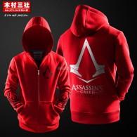 เสื้อกันหนาวมีฮู้ด Assassin's Creed (Syndicate) สีแดง