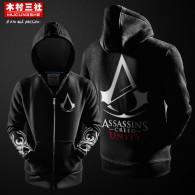 เสื้อกันหนาวมีฮู้ด Assassin's Creed (Unity)