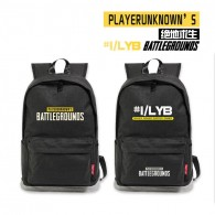 กระเป๋าเป้ Battlegrounds