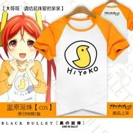 เสื้อยืด Enju Aihara