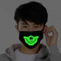 Call of Duty Mask (เรืองแสง)