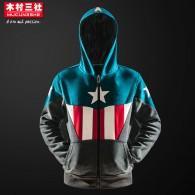 เสื้อกันหนาวฮู้ด Captain America (แบบซิป) (แบบที่ 2)