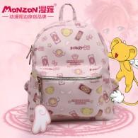 กระเป๋า Cardcaptor Sakura