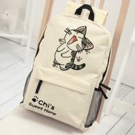 กระเป๋าเป้ Chi's Sweet Home (มี2แบบ)