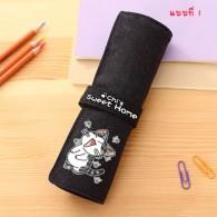 กระเป๋าใส่ดินสอปากกา จี้จัง NO.1 (มี 2 แบบ)