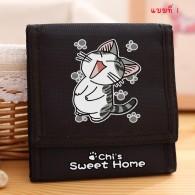 กระเป๋าตังค์ Chi's Sweet Home (มี 2 แบบ)