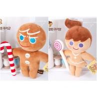 ((ซื้อ 1แถม1)) Set ตุ๊กตาคุกกี้รัน22cm