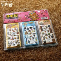 Sticker Cookie run set 6