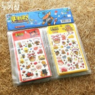 Sticker Cookie run set 4