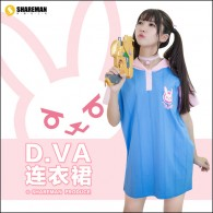 D.VA Dress Cosplay