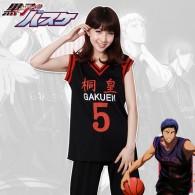 ชุดบาสเกตบอล Daiki Aomine (No.5)
