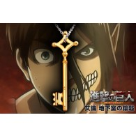 Eren's Key Cosplay Necklace