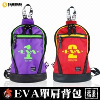 Evangelion Bag (EVA-02)