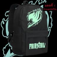 กระเป๋าเป้ Fairy Tail เรืองแสง (มี2แบบ)