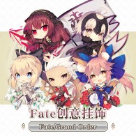 Fate acrylic stand / Keychain (มี5แบบ)