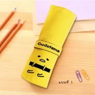 กระเป๋าใส่ดินสอปากกา Gudetama (มี 4 แบบ)